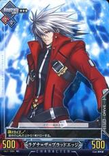 Ragna = the = Bloodedge Vol.1/C001 RC