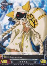 Taokaka Vol.1/C013 RC