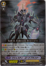 Majesty Lord Blaster SP  BT05/S02