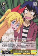 Chitoge, Lovers!? NK/W30-020