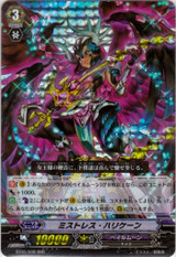 Mistress Hurricane RRR  BT05/008