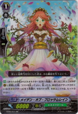 Maiden of Blossom Rain RR  BT05/011