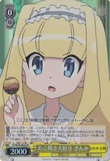 Ginka, Loves Takoyaki GT/W29-003S SR