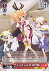 Akari & Tendo Trio Sisters, Playing Together GT/W29-P04