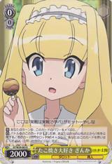 Ginka, Loves Takoyaki GT/W29-003
