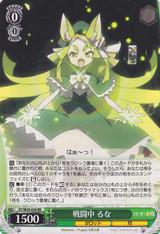 Luna in Combat GT/W29-026