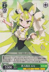 Luna, Rookie Member GT/W29-027