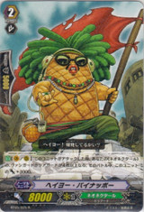 Hey Yo Pineapple R  BT05/025