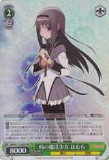 Homura, Magical Girl of Time MM/W17-028R RRR