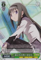 Homura, Hidden Feelings MM/W17-025S SR