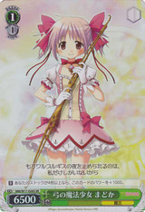 Madoka, Magical Girl of the Bow MM/W17-026S SR