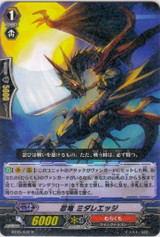 Stealth Dragon, Turbulent Edge R  BT05/032