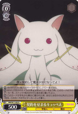 Kyubey, Making Contract MM/W17-003
