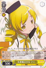 Mami, Senior Magical Girl MM/W17-004
