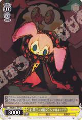 """""""Dessert Witch"""" Charlotte MM/W17-007"""