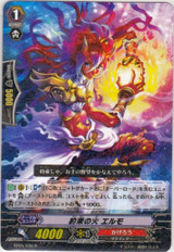 Flame of Promise, Aermo R  BT05/038