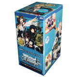 Kantai Collection (Kancolle) Booster BOX