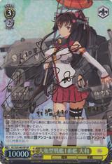 Yamato, 1st Yamato-class Battleship KC/S25-001SP SP