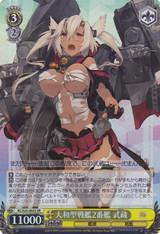 Musashi, 2nd Yamato-class Battleship KC/S25-002S SR