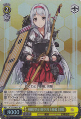 Shoukaku, 1st Shoukaku-class Aircraft Carrier KC/S25-005S SR