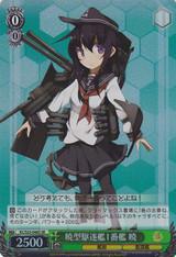 Akatsuki, 1st Akatsuki-class Destroyer KC/S25-046S SR