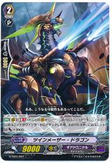 Twin Maser Dragon TD G-TD01/007