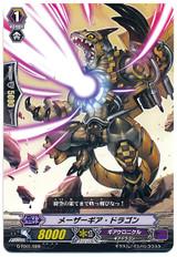 Maser Gear Dragon TD G-TD01/009