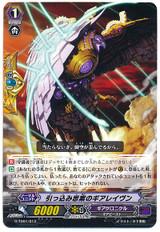 Shy Gear Raven TD G-TD01/013