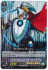 Knight of Shield Bash RRR G-TD02/047