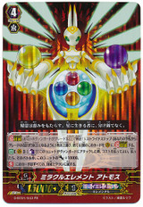 Miracle Element, Atmos RRR G-TD01/043