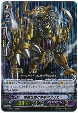 Clockwork Gear Tiger RRR G-TD01/098