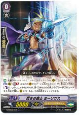 Shining Knight, Millius TD G-TD02/014