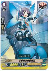 Little Fairy of Assault Captain TD G-TD02/016