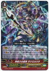 Descended Sword Deity, Takemikazuchi SP G-BT01/S02