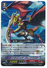 Dragonic Blademaster SP G-BT01/S10