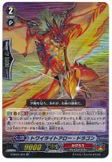 Twilight Arrow Dragon SP G-BT01/S11