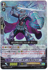 Knight of Black Mantle RR G-BT01/010