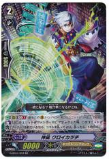 Diviner, Kuroikazuchi RR G-BT01/012