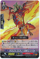 Twilight Arrow Dragon RR G-BT01/015