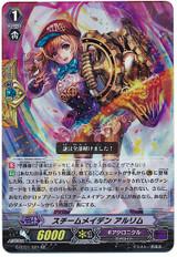 Steam Maiden, Alulim RR G-BT01/021