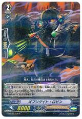 Obligate Robin R G-BT01/026