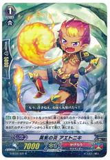 Flame of Strength, Aetniki R G-BT01/031