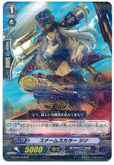 Steam Scalar, Gigi R G-BT01/042