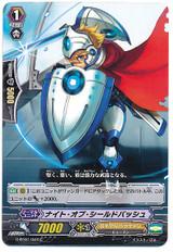 Knight of Shield Bash C G-BT01/047