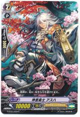 Shrine Guard, Asuha C G-BT01/053