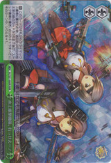 Seaplane Bombers, Go-! KC/S31-060R RRR