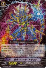 Beast Deity, Azure Dragon RRR BT06/008
