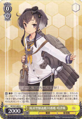 Tokitsukaze, 10th Kagero-class Destroyer KC/S31-003