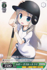 Kud, Never Give Up LB/WE21-P02