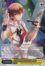 Kyousuke, Stage On! LB/WE21-03 Foil